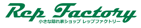 Rep Factory(レップファクトリー)